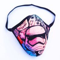 Masque réutilisable pour Homme - BKFit SW BKFit SW - 7