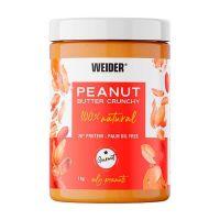 Beurre d'arachide - 1kg